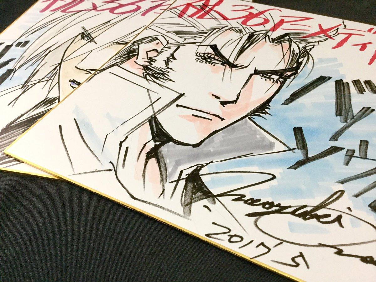 【色紙進呈】2017年「月刊アニメディア」7月号にて、36周年記念イラスト入りサイン色紙を進呈しました。#恩田尚之 #バ