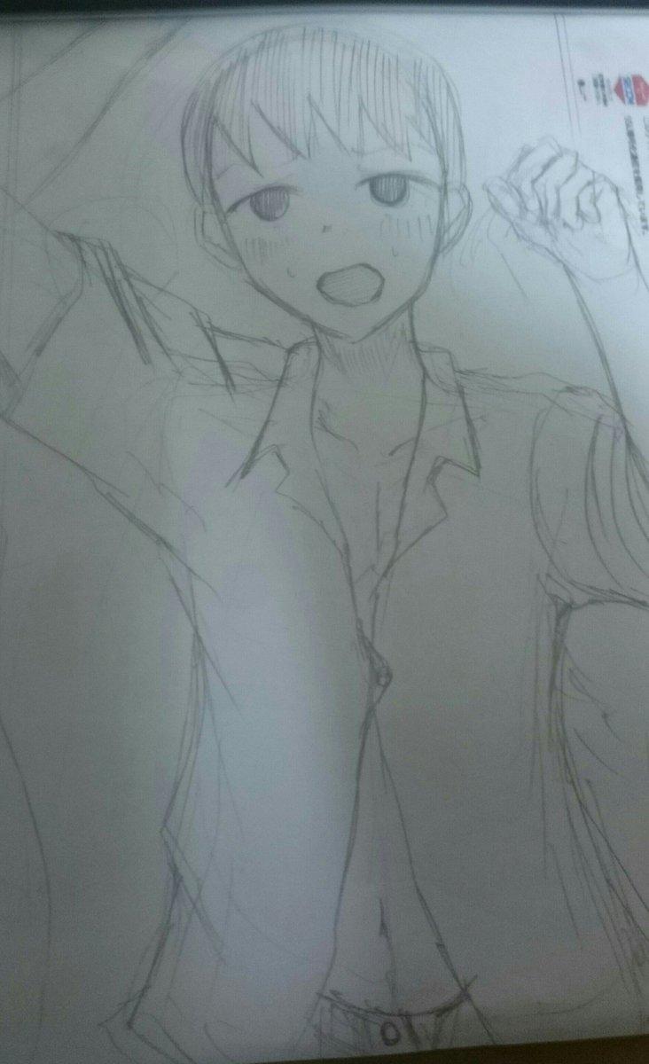 なんかたまには遠藤くんも描いてみたくなったりな落書き #ド嬢