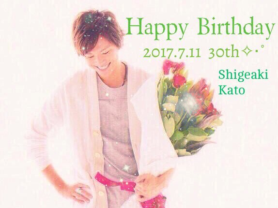 Happy Birthday Shigeaki Kato 30th   2017.7.11