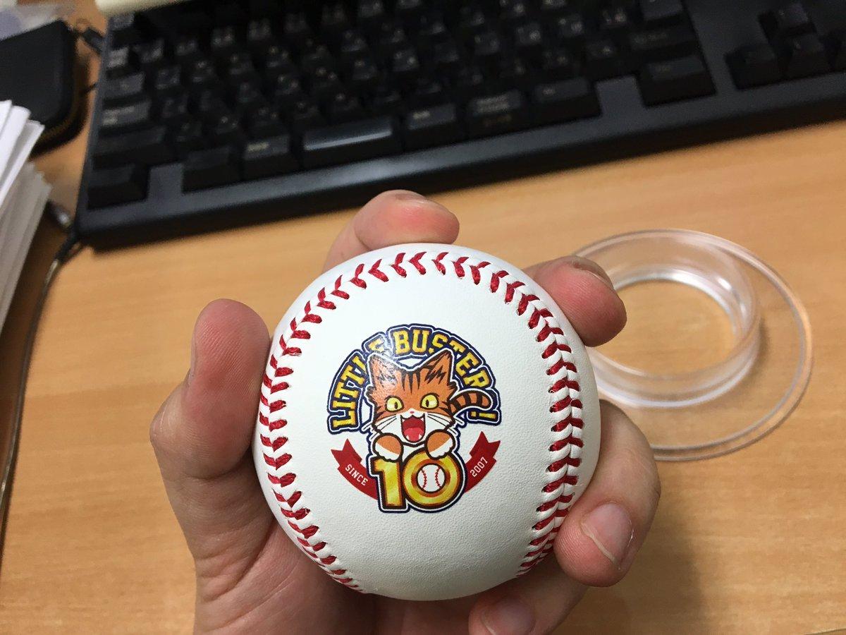 バースデイミッションキャンペーン用のサインボールの実物サンプル届きました!  「野球をしよう。チーム名はリトルバスターズ