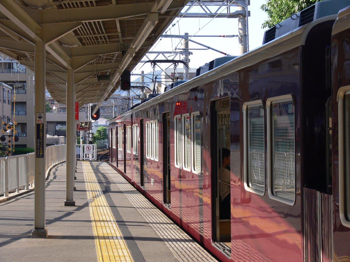 本日の1枚 アニメになった舞台を巡礼しよう!第一回目第一部は、阪急夙川駅です長門有希ちゃんの消失の最終巻(第十巻)で登場