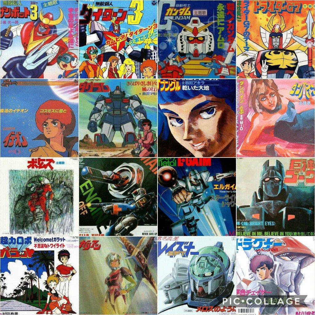 アニメ製作会社サンライズの1977~1987年テレビロボットアニメ主題歌シングルジャケットコラージュ、ガンダムは1stの