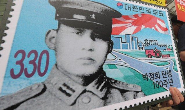 박정희 우표