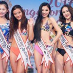 Fyi: Miss Singapore Beauty Pageant not the same as Miss Universe Singapore