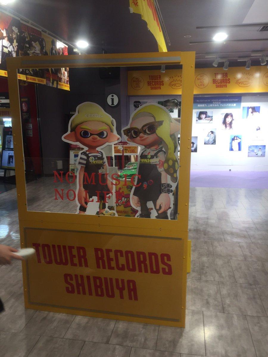 test ツイッターメディア - スプラトゥーン2コラボしてる、タワレコ渋谷店へ。Inkoming聴いたら、テンションすごい上がる。早くスプラ2やりたすぎる!!! https://t.co/LaPbkeWaKA