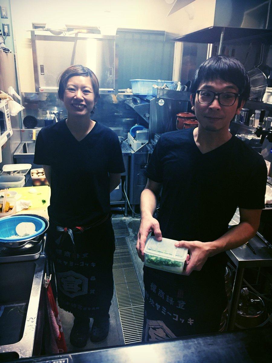 ちゃーさんとあーちゃんの新しいお店「マヨイガ」に来ました!いいお店!美味しい!近所にこんなお店が出来て嬉しいです。開店お