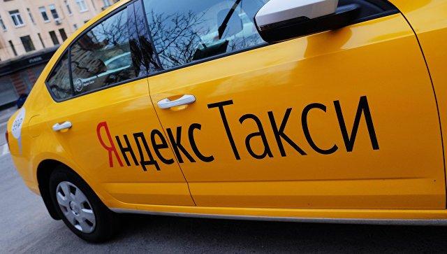 по: гет такси нижний новгород свойства белья сочетание