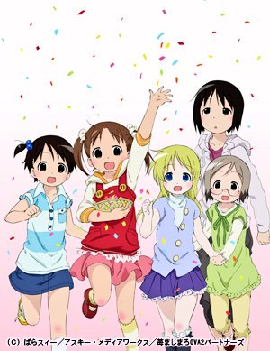 「かわいいは、正義!」2005年7月14日『苺ましまろ』放送開始!伸恵ちゃん、原作じゃ16歳の女子高生だったのに、20歳