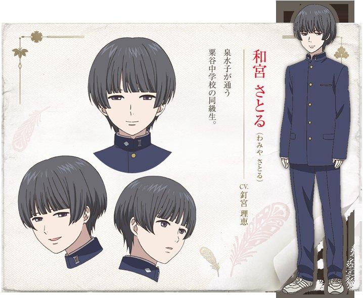 また日本別のアニメにいた…前回はバンやろにいたな…#レッドデータガール #ヘタリア #本田菊