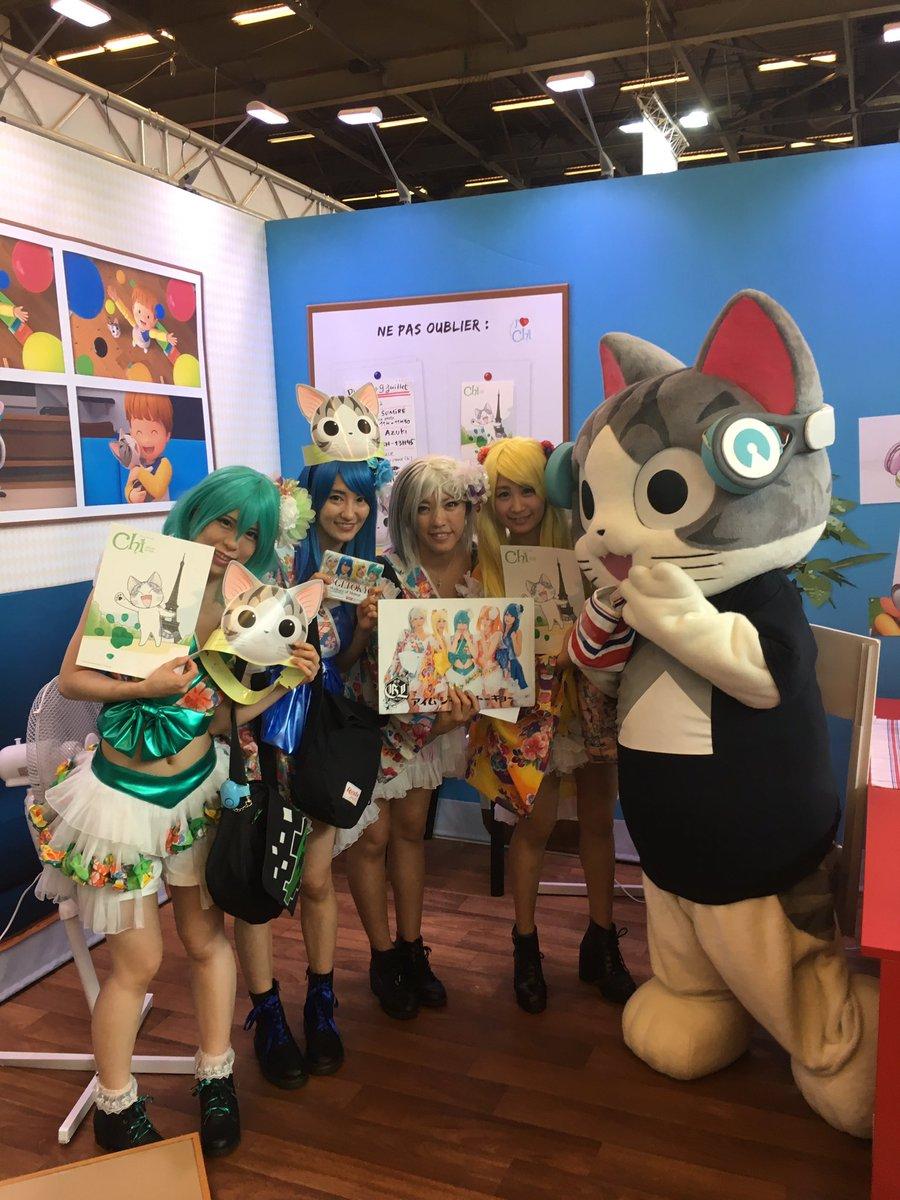 こねこのチーがめちゃくちゃ #JAPANEXPO で人気だった!!テレ東で放送してるんだよー!チーのダンスはステップがや