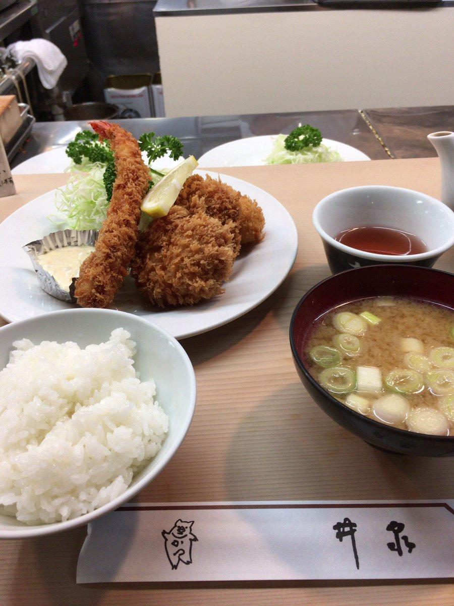 今日のお昼はアゲ太郎3巻グラビアの井泉本店さんに行ってきたよ!