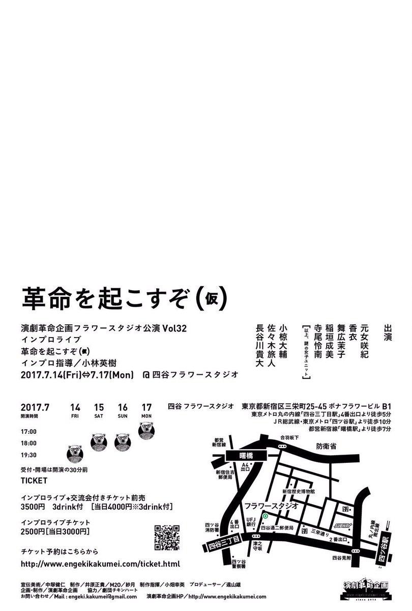 Detbdszuwaaven6