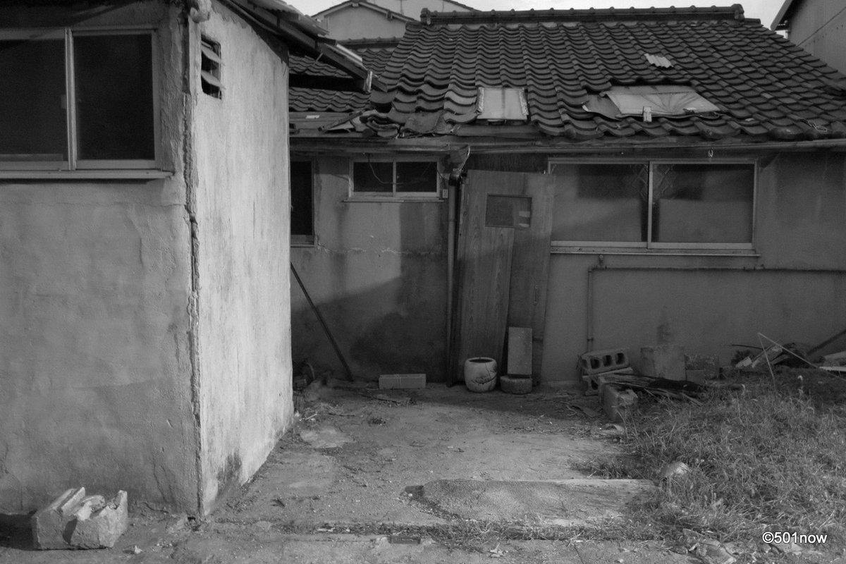 『尼崎の廃屋』#写真撮ってる人と繋がりたい#写真好きな人と繋がりたい#ファインダー越しの私の世界#写真 #カメラ #モノ
