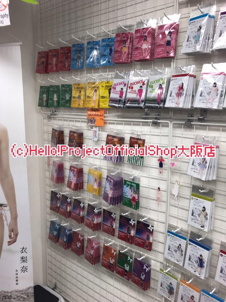 ハロショ大阪にFSK(ご飯と一緒に撮るフィギュア)目当てでキモヲタが大行列wwwwwwwww [無断転載禁止]©2ch.net->画像>106枚