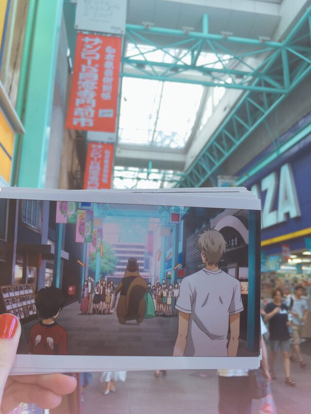 #superlovers #スパラヴァ デートの吉祥寺駅❤️商店街の林屋なんか面白いっっっっっh