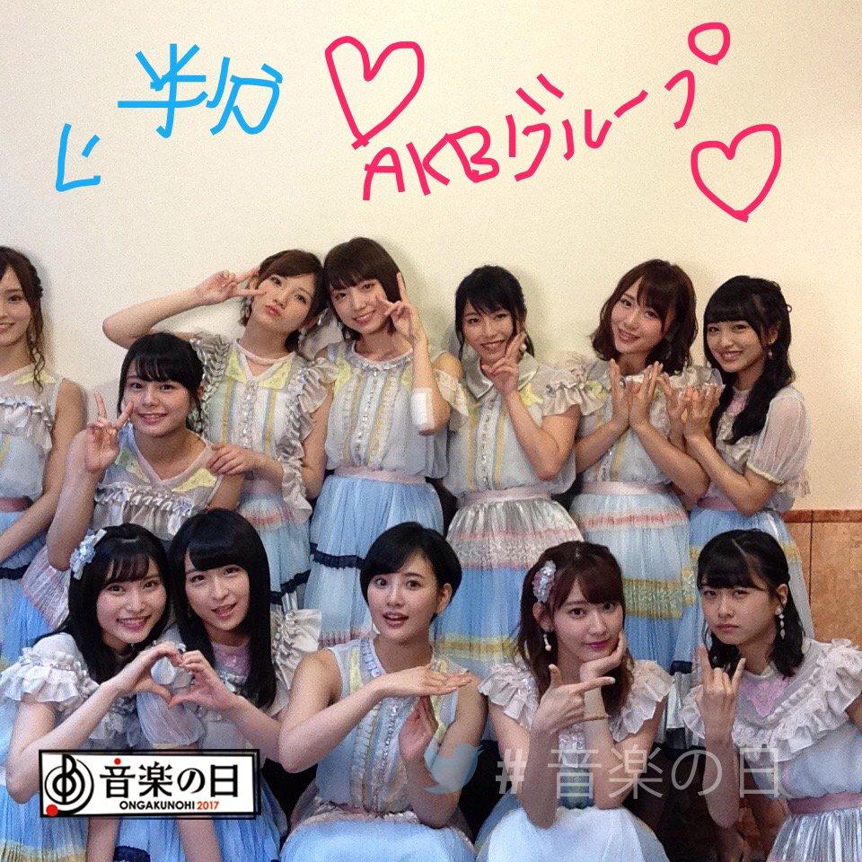 【HKT48/AKB48】兒玉遥 応援スレ☆141【はるっぴ】©2ch.netYouTube動画>26本 ->画像>32枚