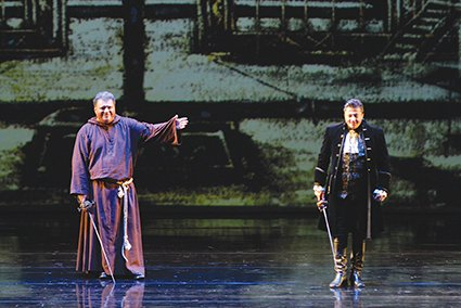 Lado Ataneli's Star Opened in front of the Tbilisi State Opera Theater