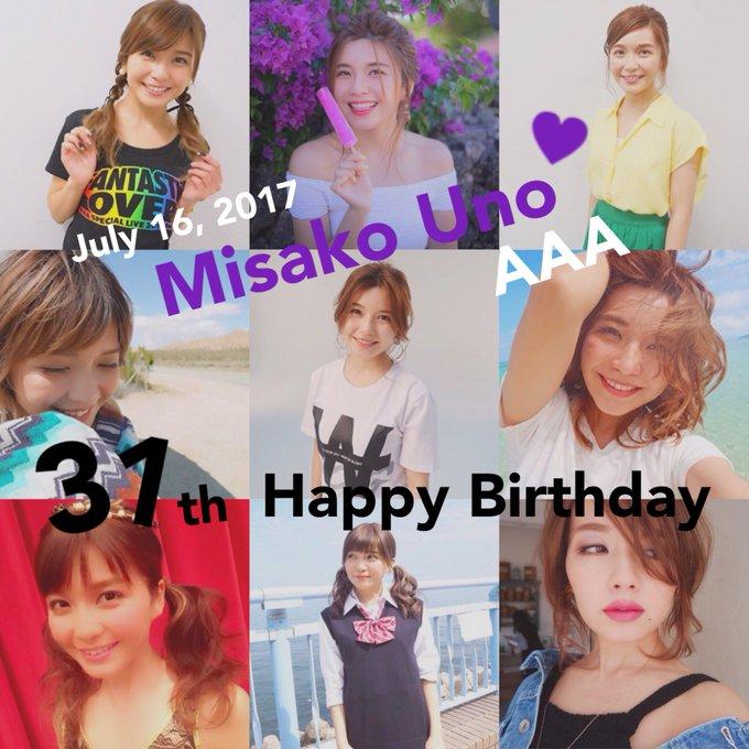 2017.7.16 AAA Misako Uno 31th Happy Birthday
