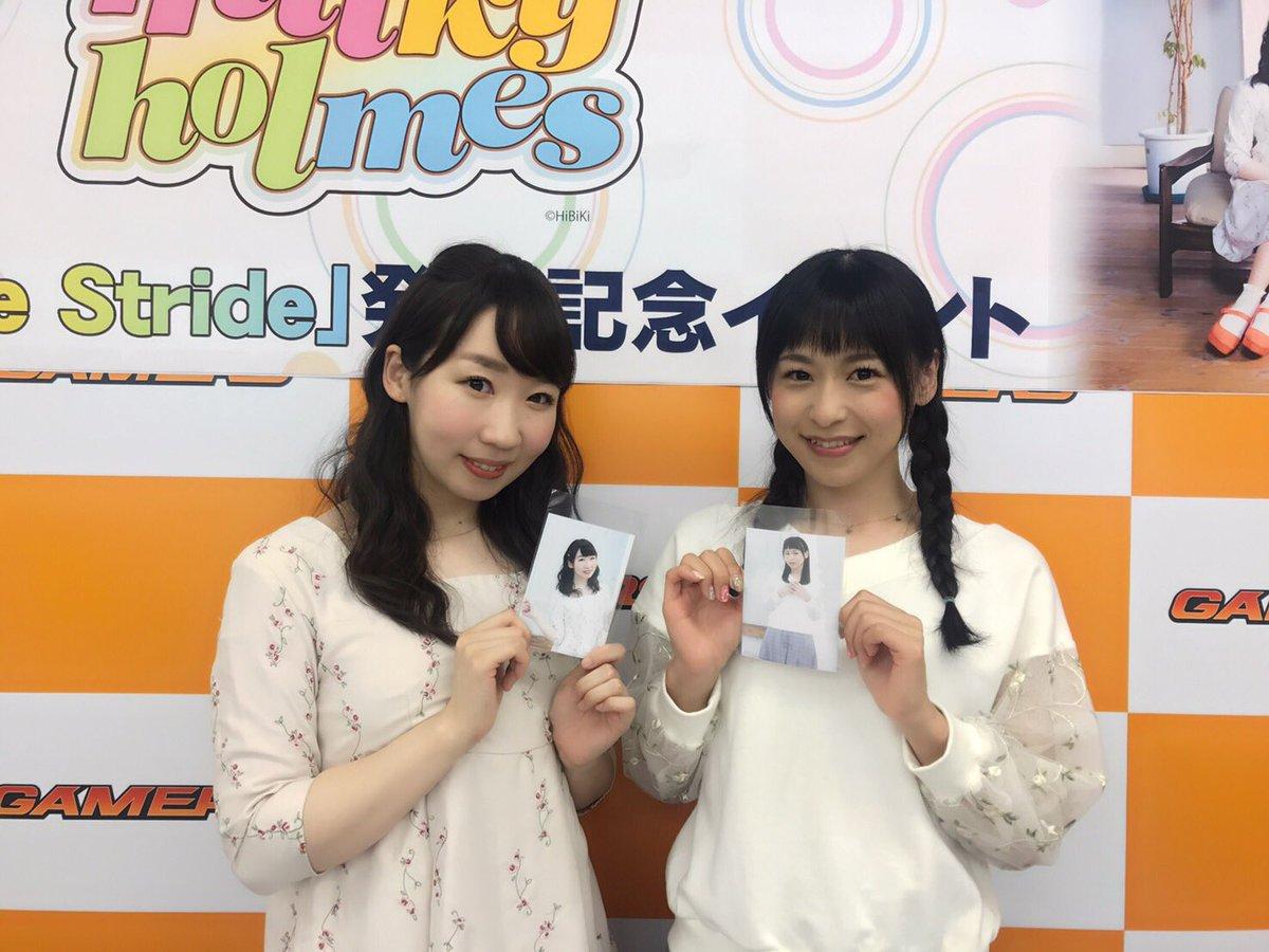 ミルキィホームズ「Pleasure Stride」発売記念イベント東京!ありがとうございましたー♪みなさん一人一人とお話