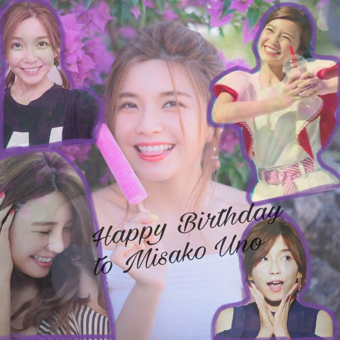 Happy Birthday to Misako Uno