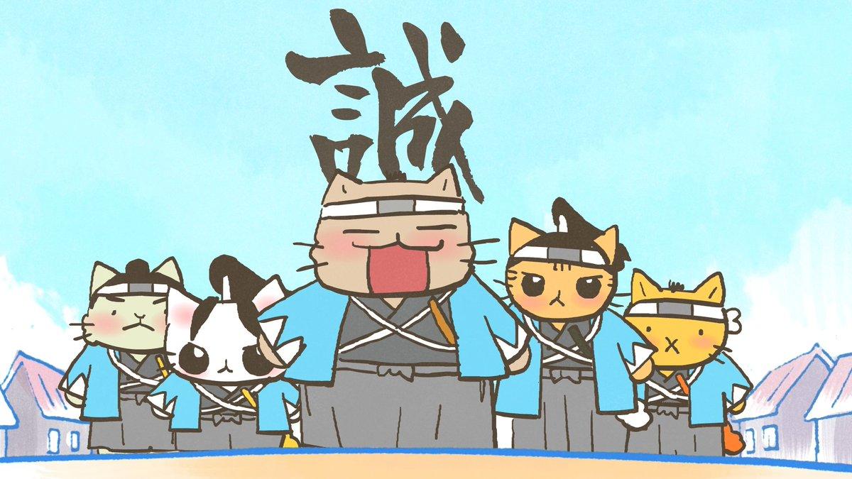いかがでしたかにゃ?アニメ「ねこねこ日本史」はいつもは毎週水曜の18時45分からNHK Eテレさんで放送してますので、に