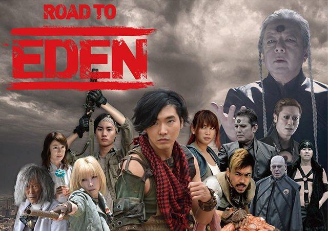 『ROAD TO EDEN』のコスプレ感とかセンスのなさに日本ダメだなと思った方は、ぜひ11月から最終章がはじまる『精霊