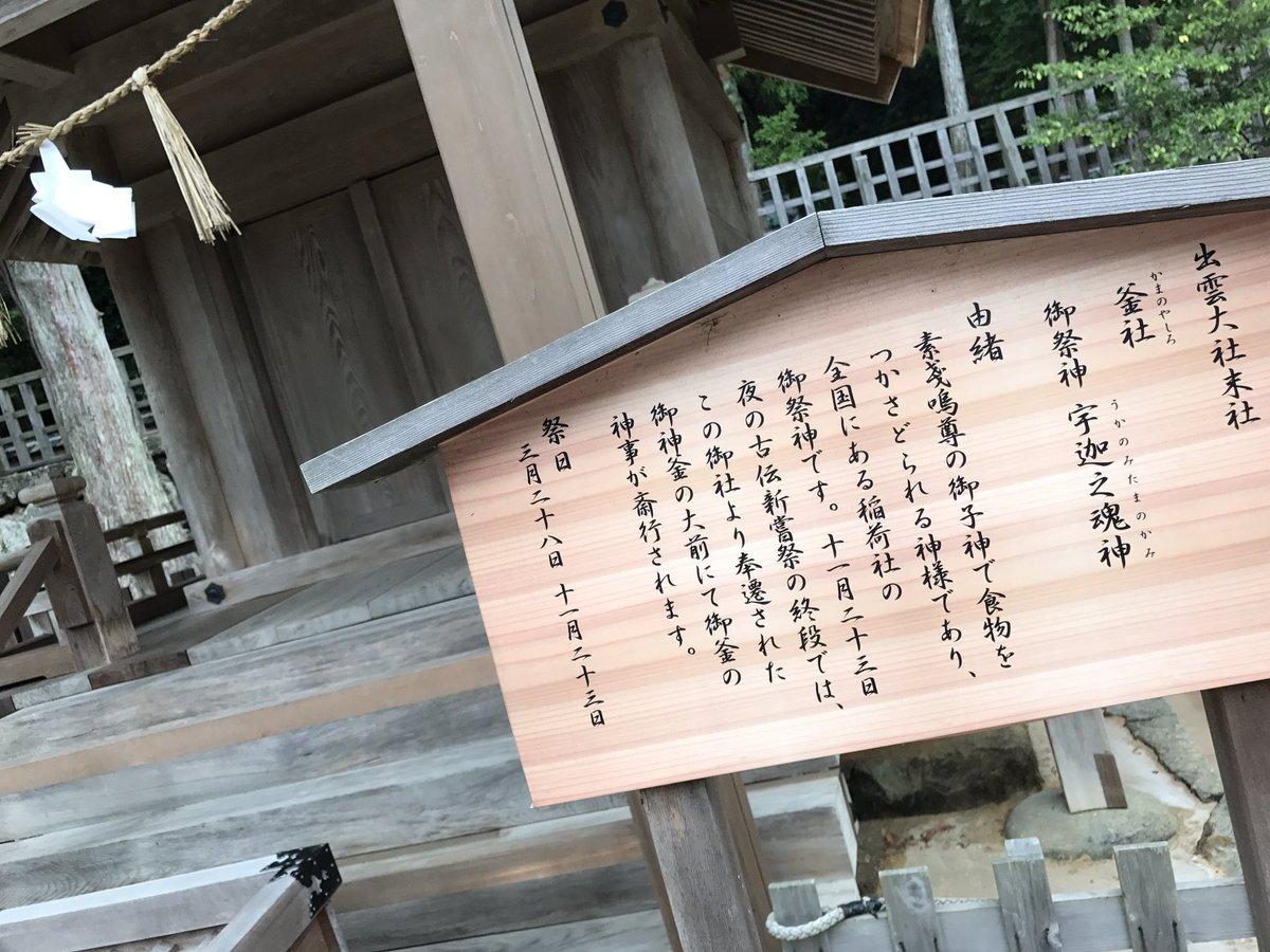 うかさま(いなり、こんこん、恋いろは🙌💕