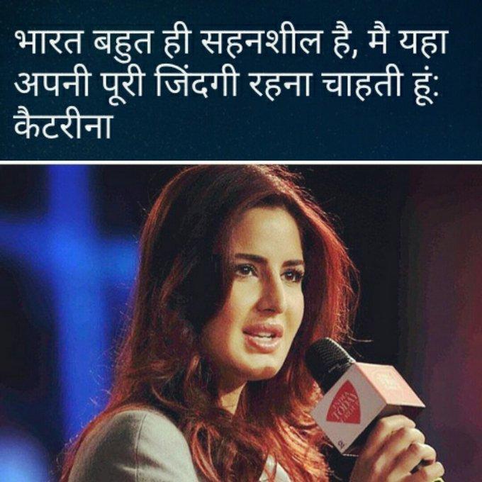 Realistic... Always bold opinion Happy Birthday Katrina Kaif