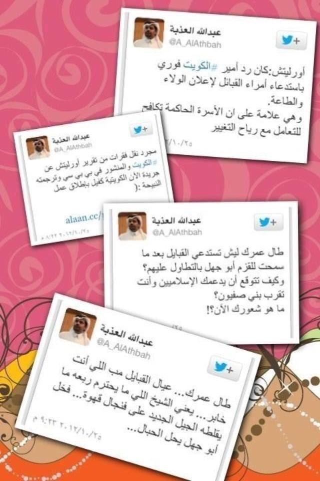 @saudq1978 トトᆰᄃᄆハᆴ : ハᄃ ᄃヌトニᄃ #ᄃトテネハᆰ  ヌᄚヌ ᄃᄉネᄃᆰ #ツᄋᄆ ᆰᆲᄃヌテナ ᄃᆳᄚᄆネヌナ https://t.co/oUv1WWKr5E