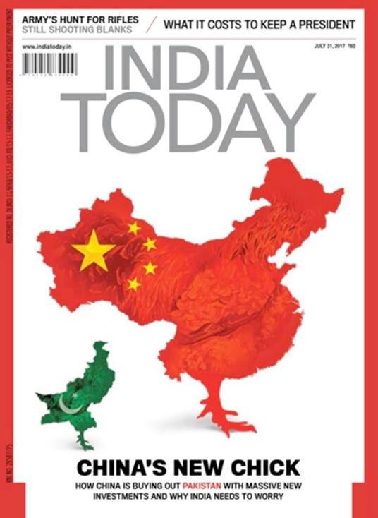 Indian magazine excludes Taiwan and Tibet from a map of China.#ISeeWhatYouDidThere