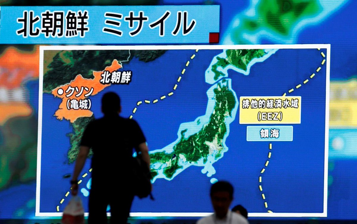 A new North Korea missile lands near Japan, prompting emergency meetings