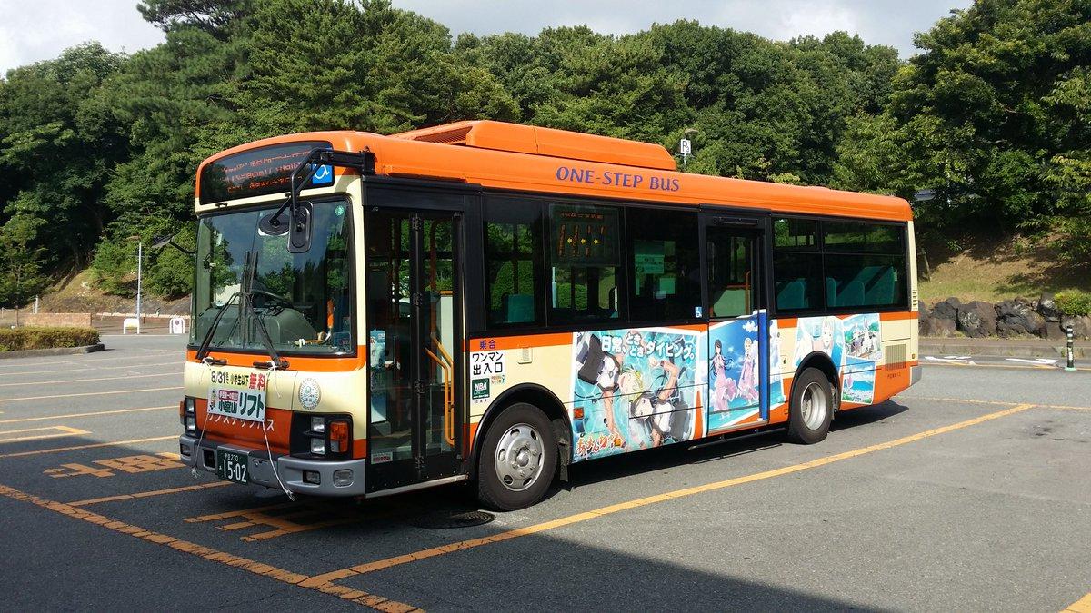 伊豆高原駅にあまんちゅ!バスがいたw