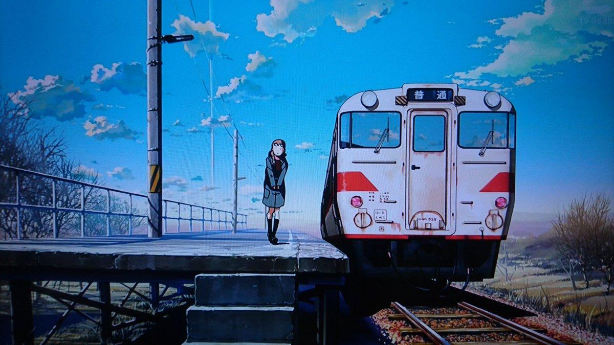 """雲のむこう、約束の場所 新海さんの作品は、列車が出て来る作品が多いので好きですね。(""""⌒∇⌒"""")#雲のむこう約束の場所"""