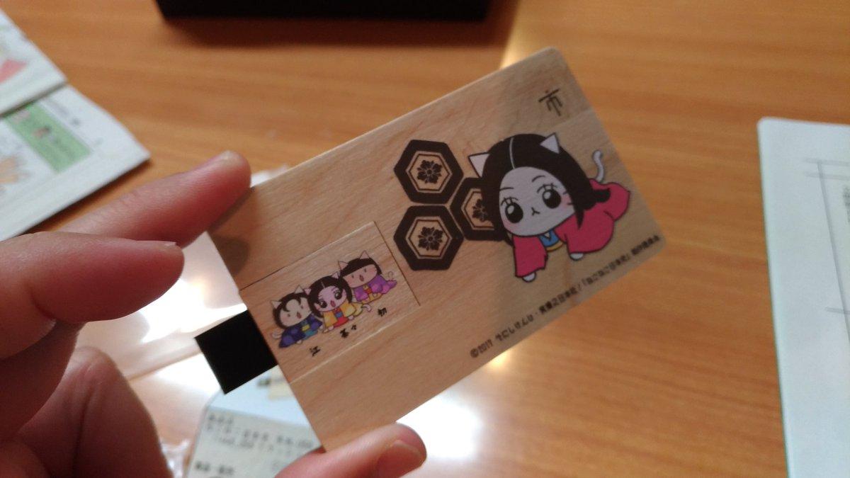 小川新聞店USBメモリの出来がめちゃくちゃイイ!#ねこねこ日本史