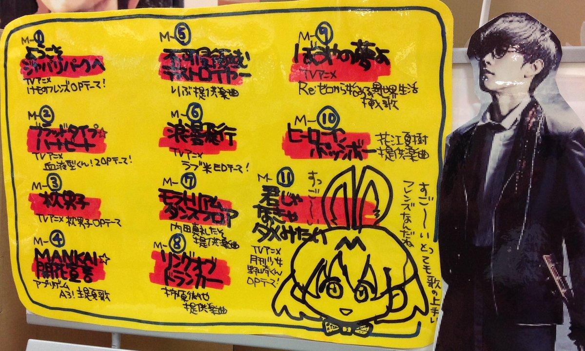 【#オーイシマサヨシ】ただいまBGM『仮歌』!売れてます!特典のポストカード先着でお渡し中!リングオブドランカーの歌い出