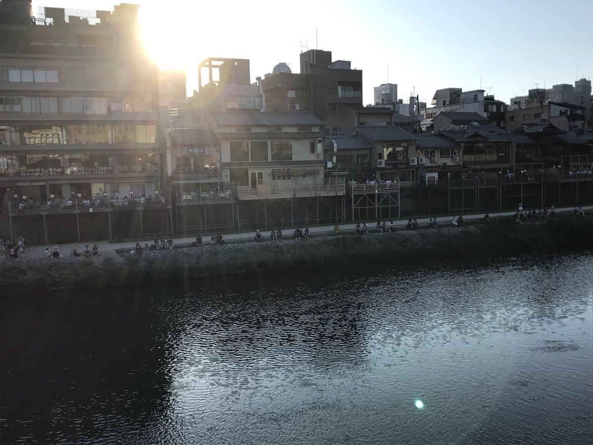 この間京都に行った時に偶然通りかかった、双星の聖地ーーー(⸝⸝⸝ᵒ̴̶̷̥́ ⌑ ᵒ̴̶̷̣̥̀⸝⸝⸝)あのさえちゃんと