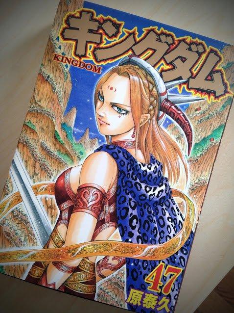 46巻までTSUTAYAレンタルで読み続けてきたキングダム。最新47巻はこの表紙に抗えず買ってしまったよ、楊端和!!