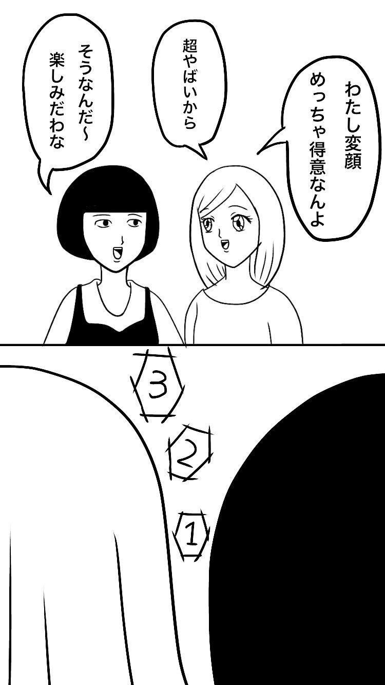 変顔 イラスト 可愛い