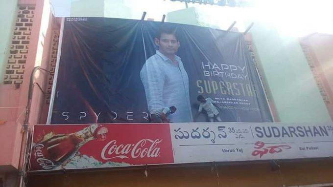 Craze ka Baap  Adv Happy Birthday Superstar Mahesh Babu flex at Sudarshan Theater