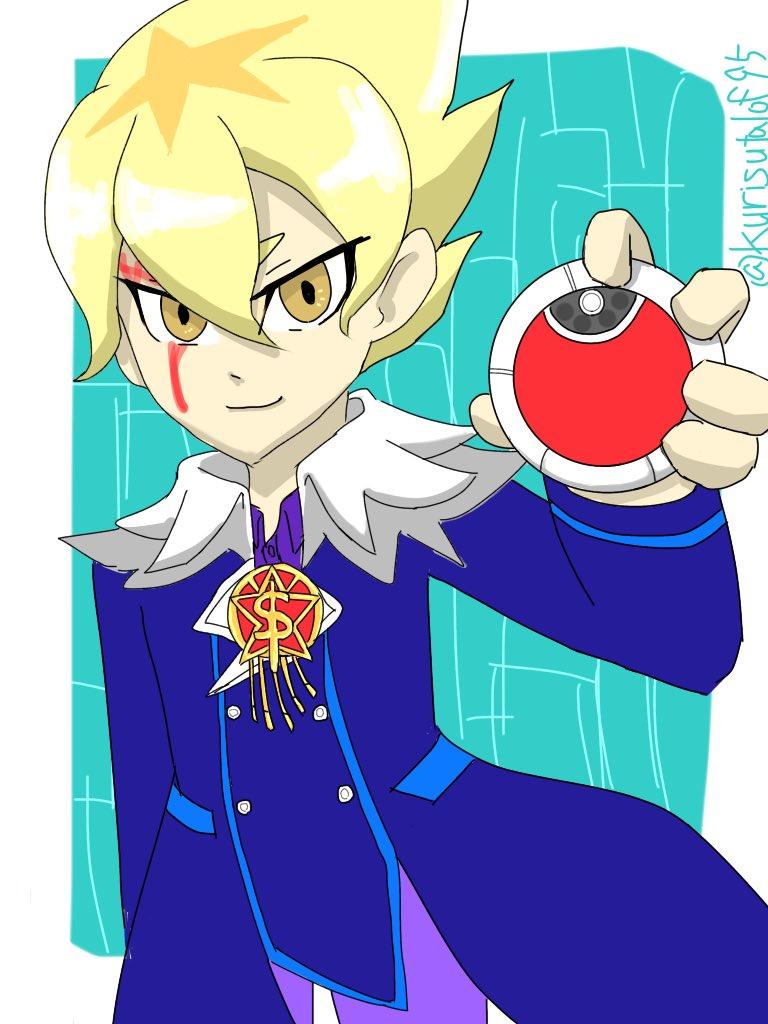 少し前なんだけど、すごく好きだったアニメの天野ナガレくん。(妖怪ウォッチ全盛期で、全く流行らなかった)ヒーローバンクって
