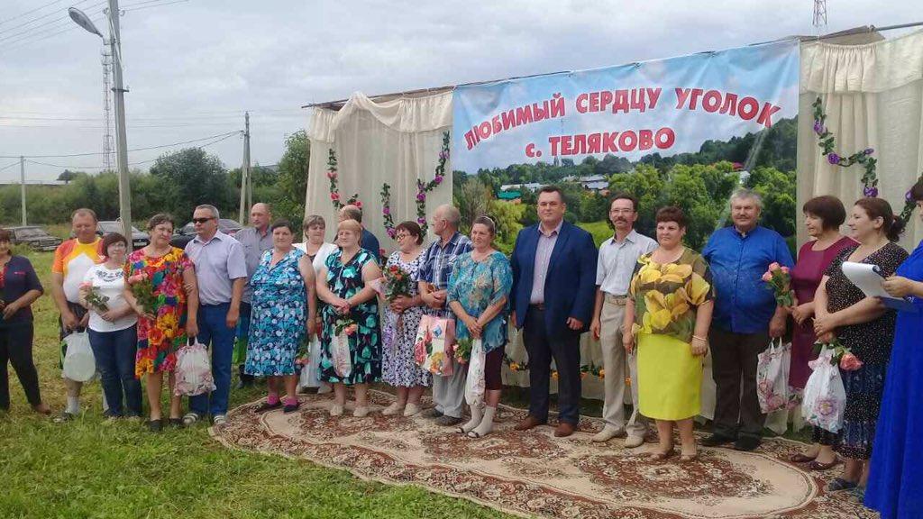 Поздравление жителей села с днем села