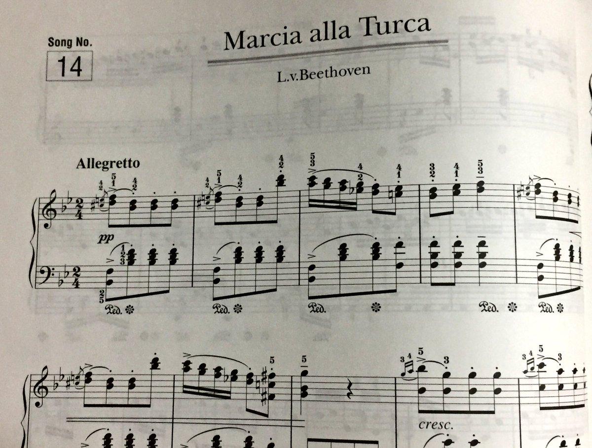 あとベートーヴェンもトルコマーチ書いてます。合わせて弾いてみてはいかが?(小ネタ漫画はまた改めて…)#クラシカロイド