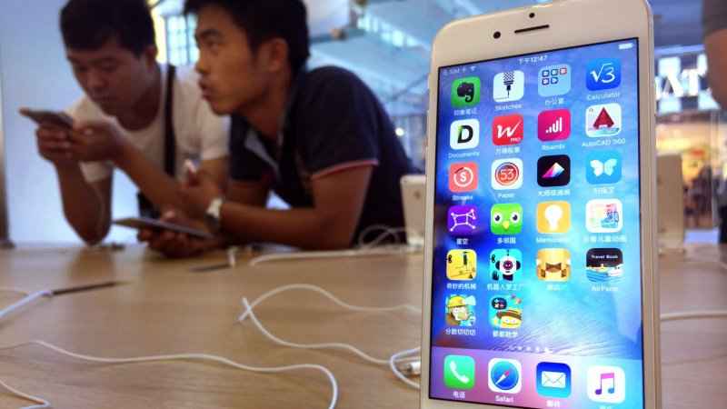Apple removes VPN apps that allow users to circumvent so-called 'Great Firewall' of China