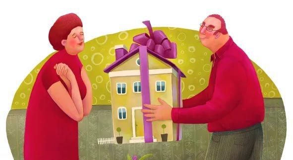 Может ли бывший супруг подарить квартиру