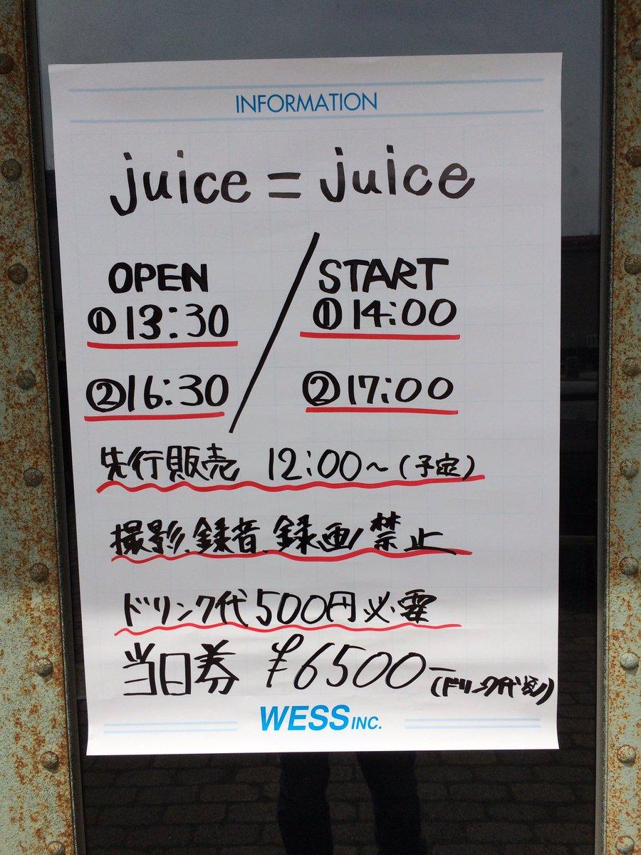 【Juice=Juice/カントリー・ガールズ】梁川奈々美ちゃんのおとぎばなし♪第46話【やなみん、なーちゃん】©2ch.netYouTube動画>37本 ->画像>307枚