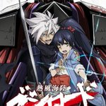Neppuu Kairiku Bushi Road 熱風海陸ブシロード: Action, Fantasy, Mecha,