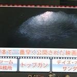 2017-8-6アタック25実況イメージ1