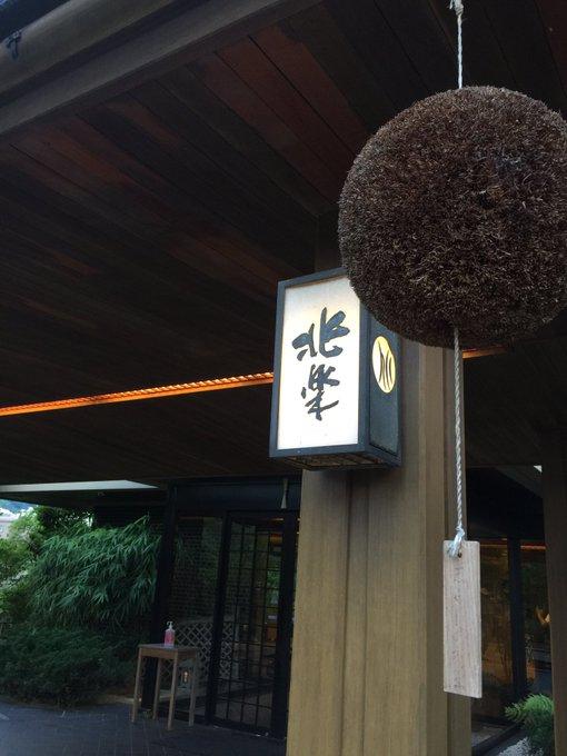2 pic. 淡路島から有馬温泉行ってきたよ〜〜 https://t.co/FTC28snXPB
