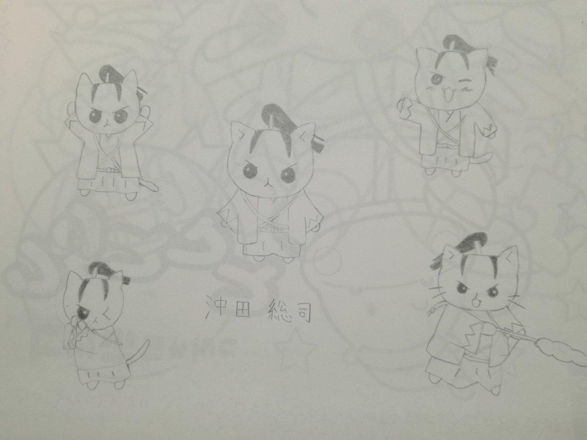 久々になりますがアナログの絵を投稿します。今回はリクエストの沖田総司です。たくさん描いて少し大変でした。アイビスとアナロ
