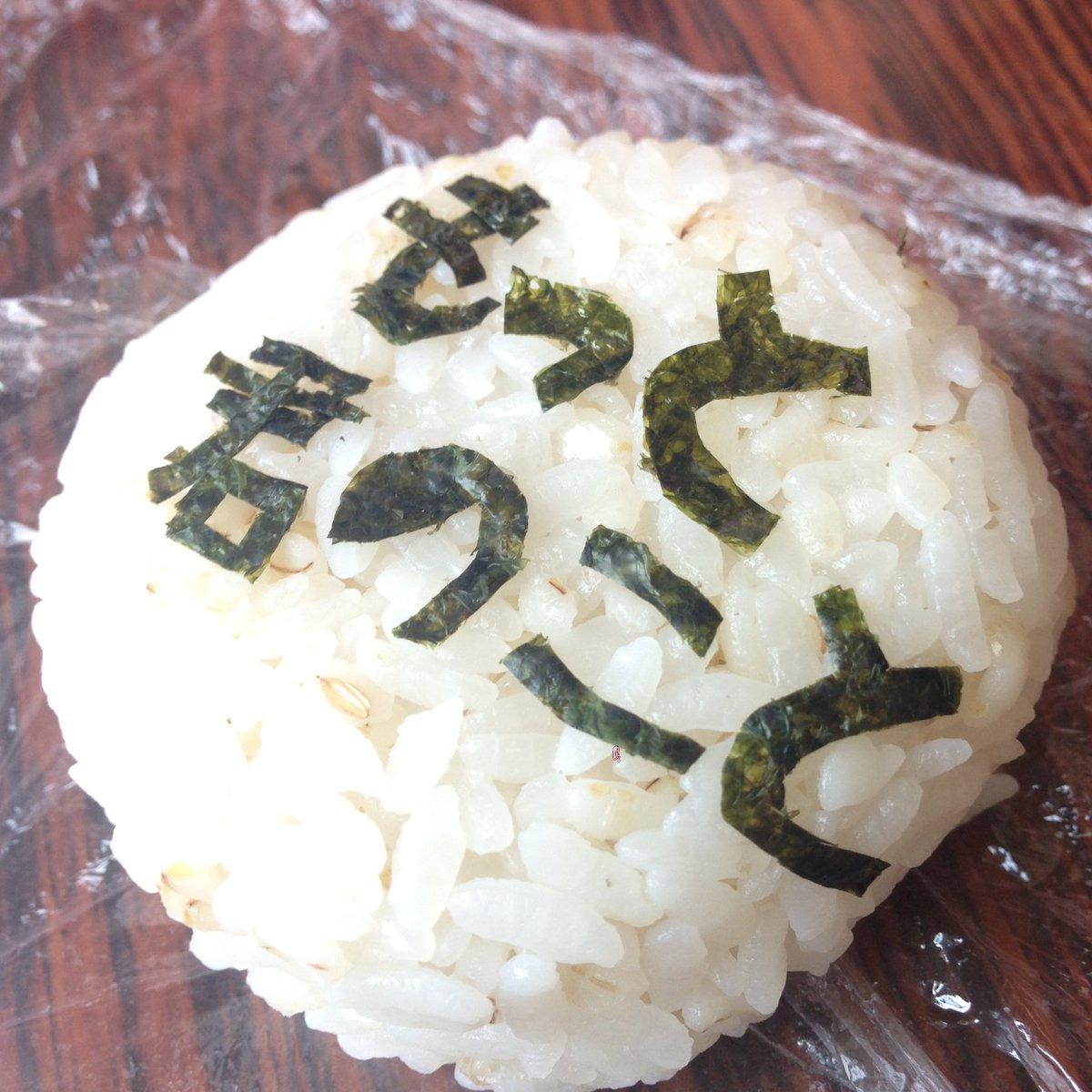 もっともっと好きです💚#SMAP25YEARS #onigiri
